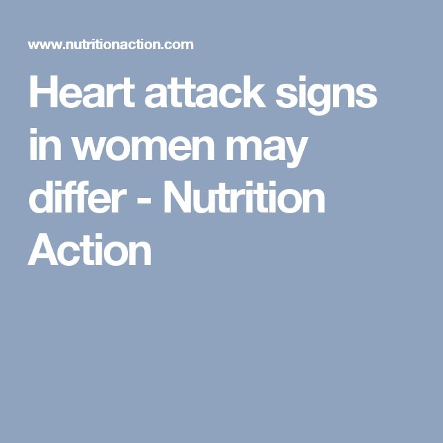 Heart attack signs in women may differ - Nutrition Action
