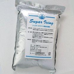 画像1: 竹田製菓 アイシングシュガーパウダー(1kg)