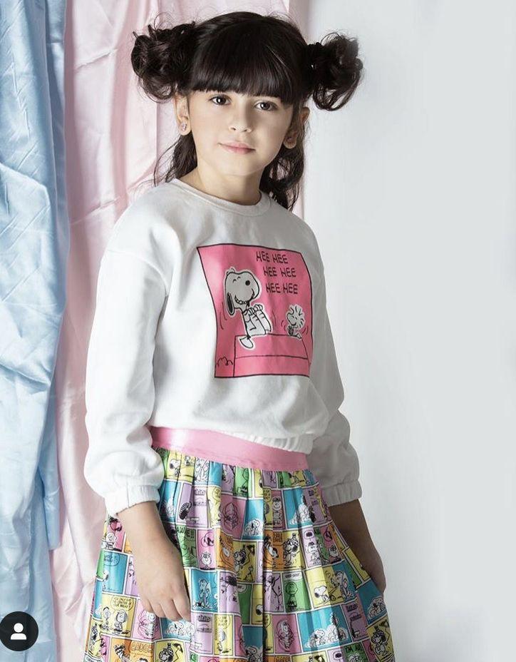 مسااء الجمال رفيف الشهيلي Fashion Style 80s