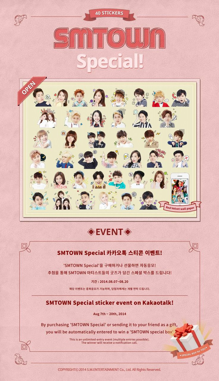#SMTOWN Special sticker event on Kakaotalk! More information(mobile) : https://item.kakao.com/notice/app/SS13015… pic.twitter.com/5DY96knUgb