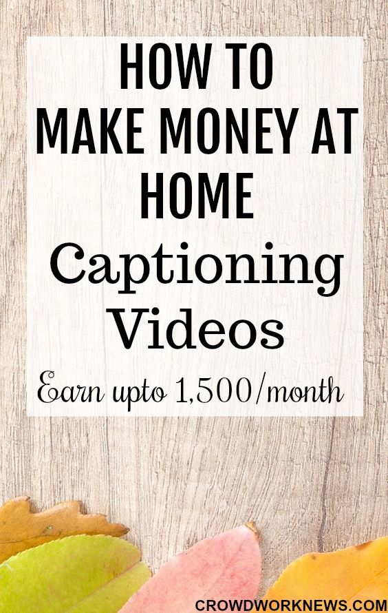 Did you know that you can work from home captioning videos? Yes, you can. This is one of the fun side hustles which you can do from anywhere. Making money online has never been easier! Go ahead and check out how you can earn extra income just by watching videos! #workfromhome #remotework #jobs