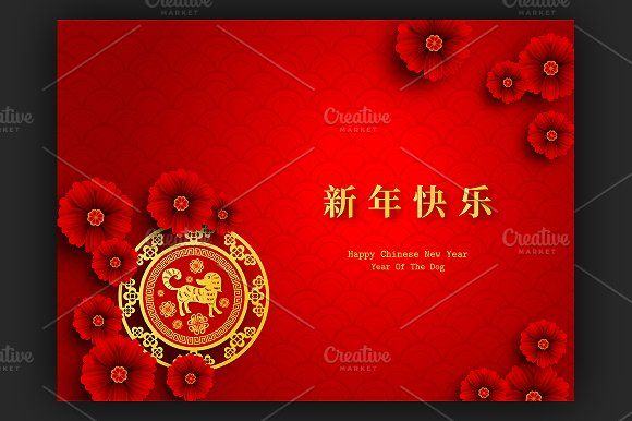 Happy New Year 2019 Template Greeting Card In Oriental Style Chinese New Year Greeting New Year Card Design Chinese New Year Design