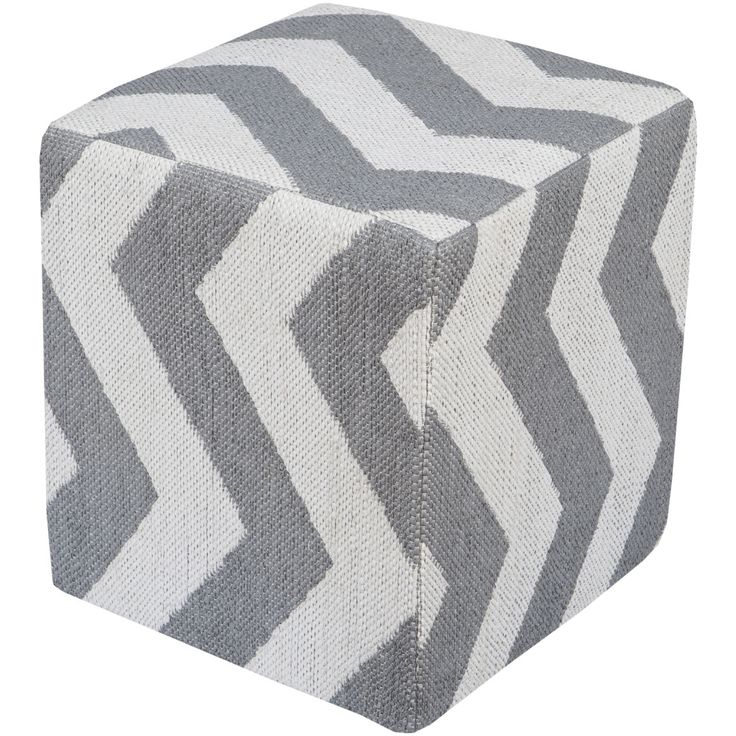 Skye Cube is the perfect grey pouf!