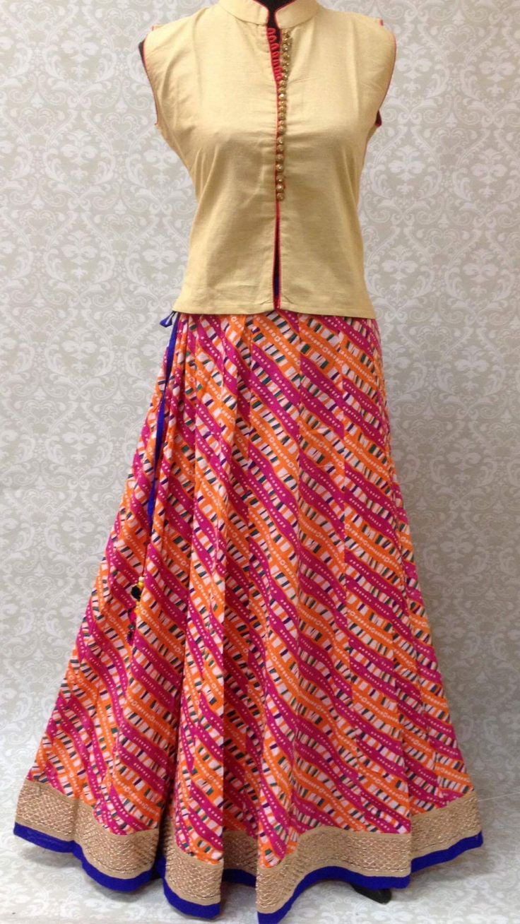 Printed Long Skirt