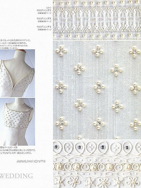 Haute Couture Beads Motif 100 - Japanese Bead Embroidery Stitch Pattern Book - Keiji Tagawa - B395-20 | Flickr - Photo Sharing!