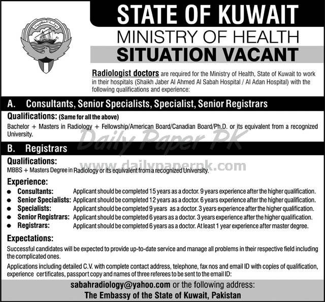 Radiologist Jobs In Auqaf Organization In Ppsc  Jobs In Pakistan