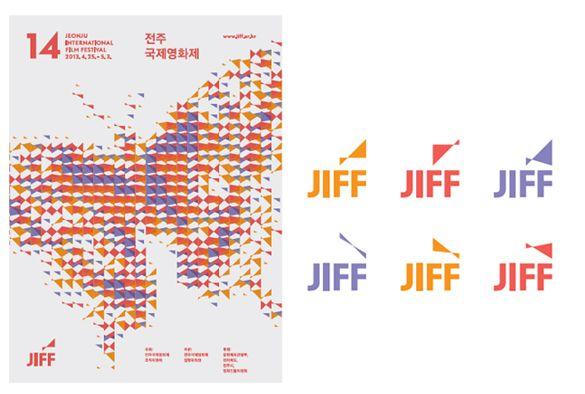 월간 디자인 : 제14회 전주국제영화제 포스터   매거진   DESIGN