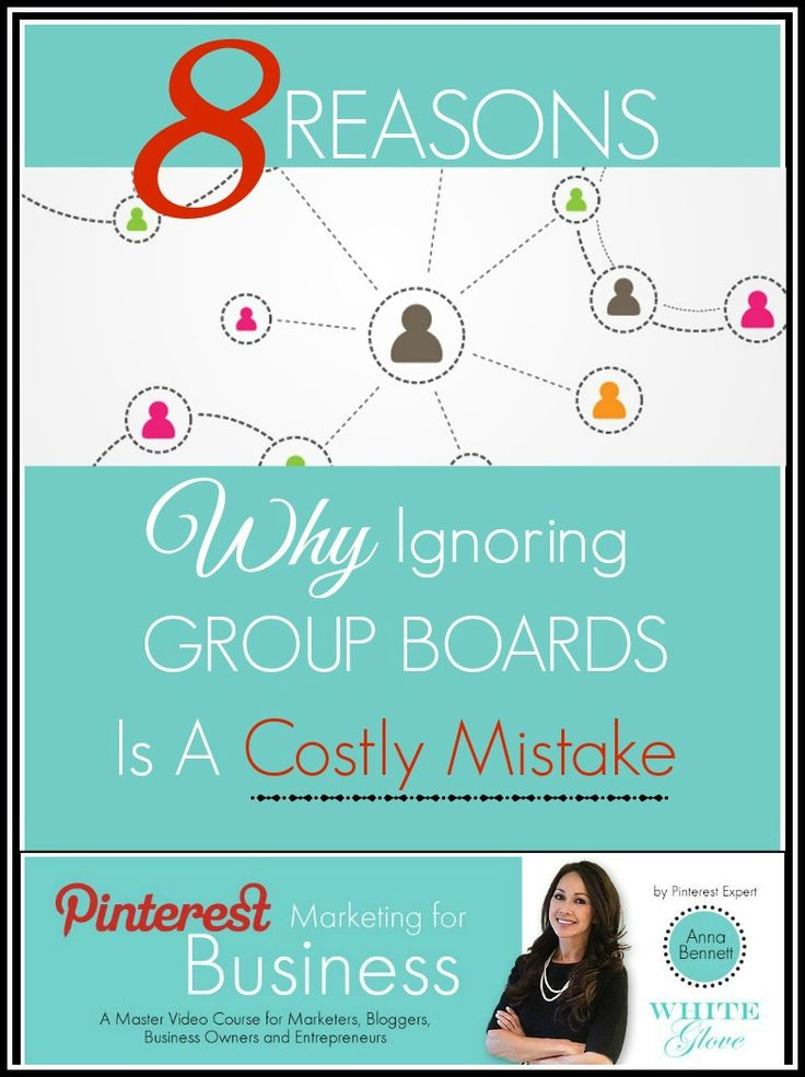 #PinterestExpert shares 8 Reasons Why Ignoring Pinterest Group Boards Is A Costly Mistake and what you need to do about it. CLICK here to read the article http://www.whiteglovesocialmedia.com/pinterest-expert-8-reasons-ignoring-pinterest-group-boards-costly-mistake/  ✭World's Best Pinterest Marketing For Business Video/Live Course✭ #PinterestCourse #PinterestForBusiness