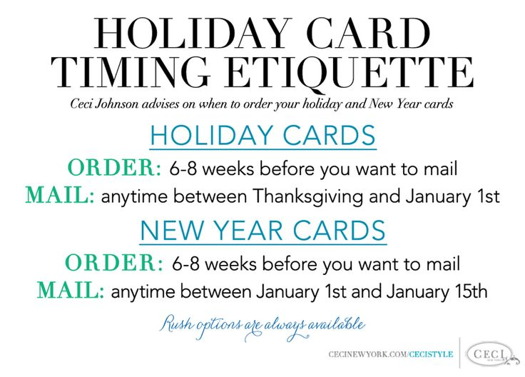 Holiday card timing etiquette ceci johnson advises on when to order your holiday and new year cards holidaycard timing etiquette when orde