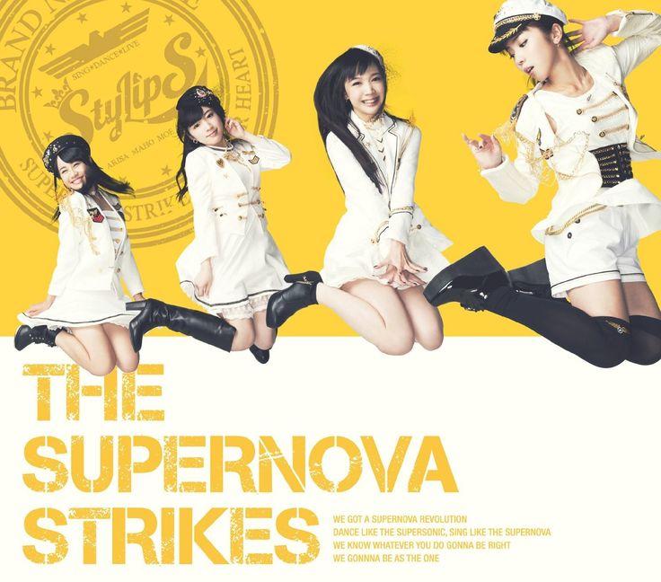 CD◇『THE SUPERNOVA STRIKES/StylipS』StylipSが現体制となってから初のフルアルバム。TVアニメ「Fate/kaleid liner プリズマ☆イリヤ」のEDテーマ「Prism Sympathy」,「マンガ家さんとアシスタントさんと」のOPテーマ「純粋なフジュンブツ」など全16曲が収録。