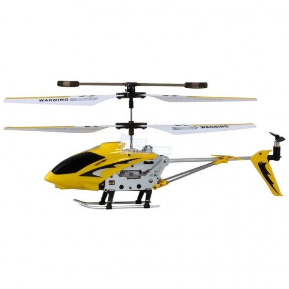 Helicóptero de Brinquedo 570x570 Helicóptero de Brinquedo