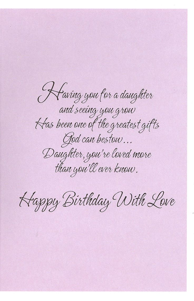 1000+ Ideas About Happy Birthday Daughter On Pinterest