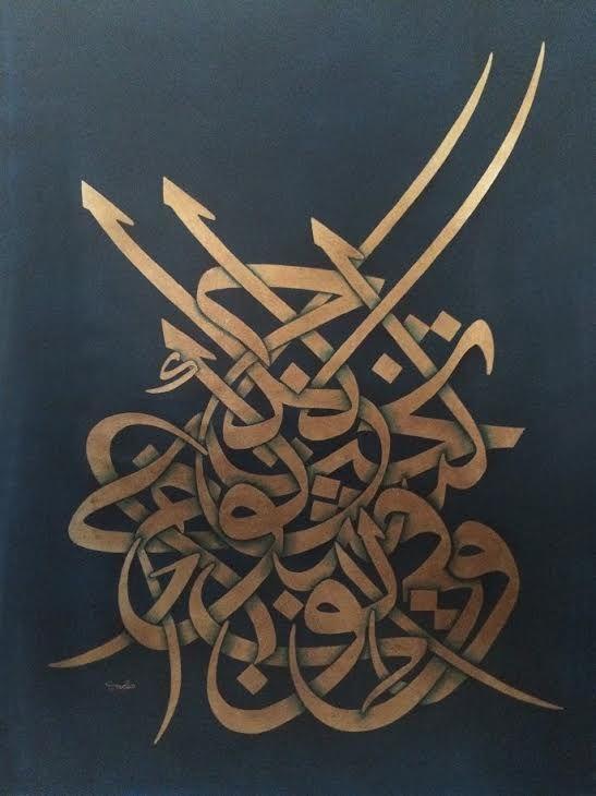 DesertRose,;,وفي ثوب السكون تختبي الأحلام (جبران خليل جبران) الخطاط فادي العويّد,;,