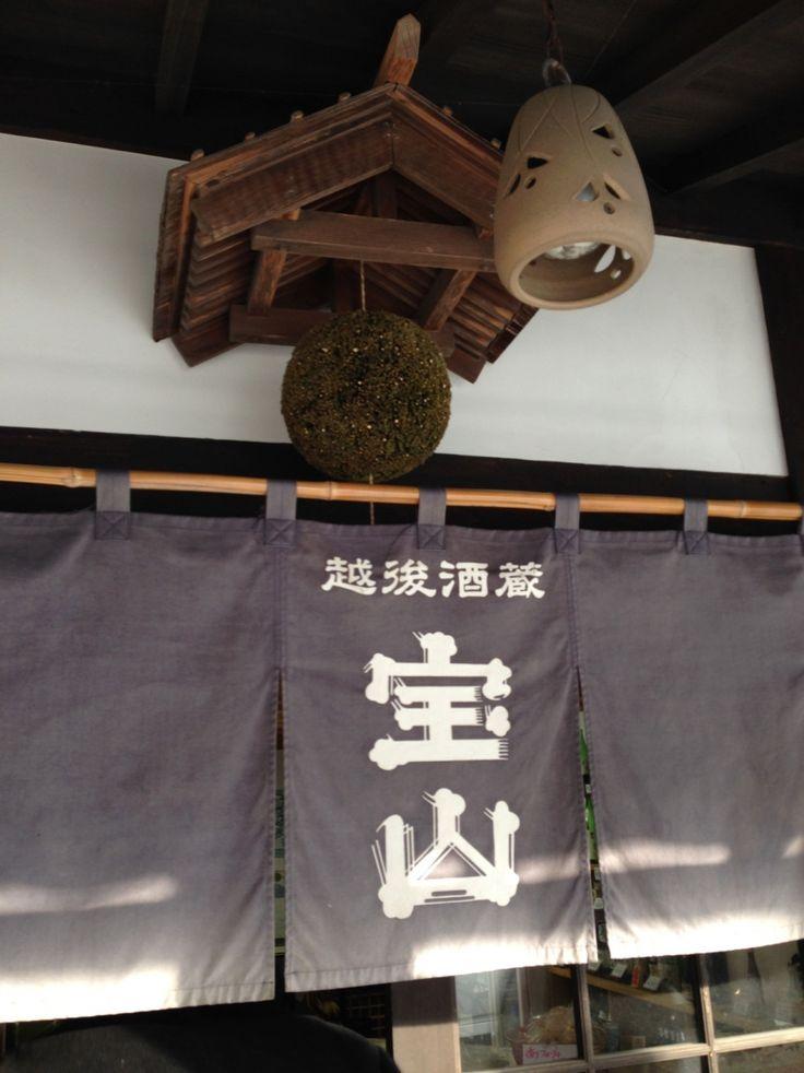 宝山酒造 観光 クチコミガイド(2ページ)【フォートラベル】