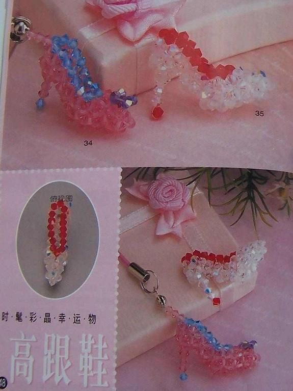 Crystal Beaded Shoes - Beaded Jewelry Patterns
