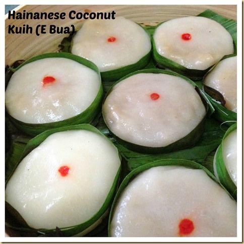 You Seen This Glutinous Rice Cake Before–Hainanese Coconut Kuih or E Bua or Yi Ba (海南薏粑粿)   GUAI SHU SHU