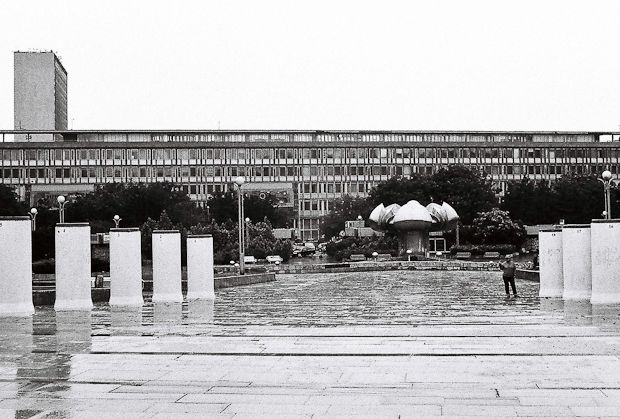 Gottvaldov Square