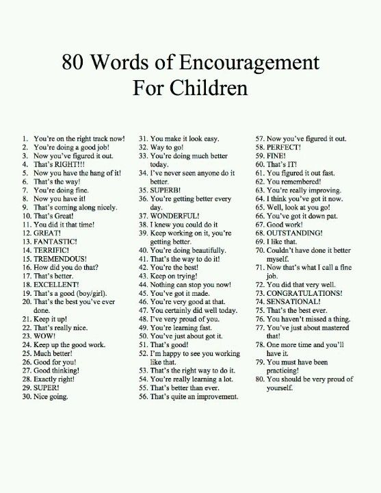 Encouraging Words For Kids Parenting Parenting Children