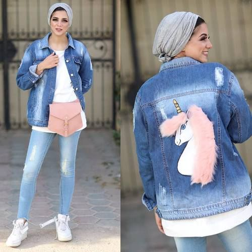 Oversized Denim Jacket Hijab Casual Wear Collection With Hijab