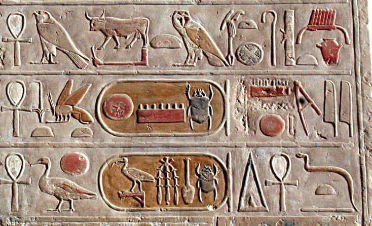 Cartouches de thoutm sis iii temple de deir el bahari for Un cartouche architecture