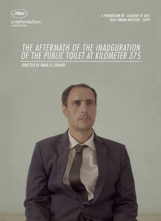The Aftermath of the Inauguration of the Public Toilet at Kilometer 375 directed by Omar El Zohairy from High Cinema Institute Academy of Arts, Egypt