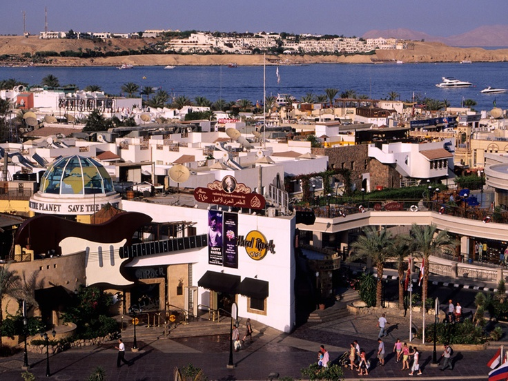 Hard Rock Cafe, Naama Bay, Sharm el-Sheikh