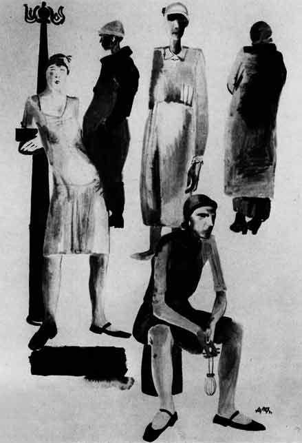 Художник Александр Дейнека. Живопись. Современная женщина. 1929