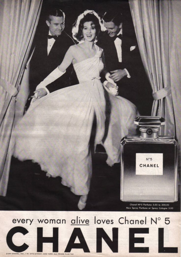 Chanel No. 5, 1961 advertisement