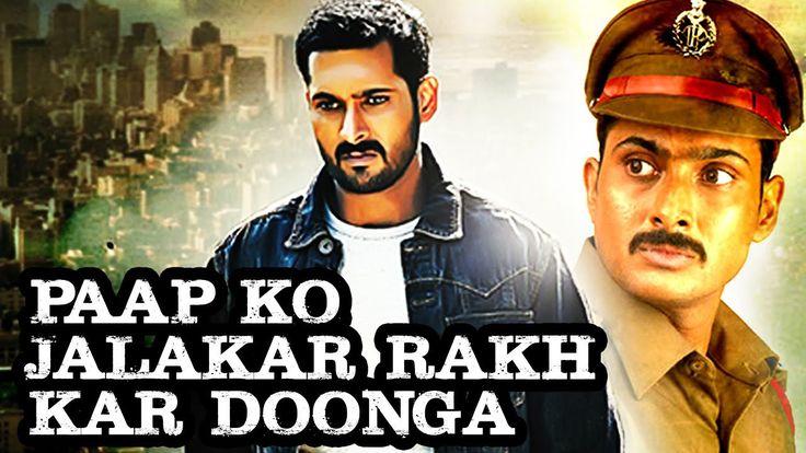 Free Paap Ko Jalakar Rakh Kar Dunga (Jai Sriram) 2016 Full Hindi Dubbed Movie | Uday Kiran, Reshma Watch Online watch on  https://www.free123movies.net/free-paap-ko-jalakar-rakh-kar-dunga-jai-sriram-2016-full-hindi-dubbed-movie-uday-kiran-reshma-watch-online/