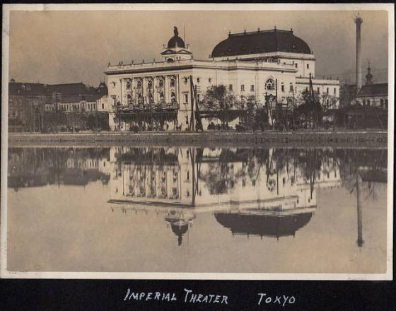 帝国劇場 > 1911年完成のルネサンス式建築の劇場 オペラ、バレエ、シェイクスピア劇から歌舞伎まで様々な演目を上演した 関東大震災で被害を受けたが改修されて翌1924年から営業を再開 戦後は洋画ロードショー用の映画館に転じたが、1965年に解体された