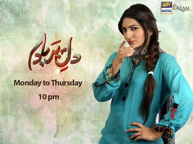 (سدا سکھی رہو) Sada Sukhi Raho Episode 33 | 28 October 2015 on Geo TV - Watch Dramas Online | Pakistani Drama, Hum TV Dramas, Geo Drama, Ary Dramas, Aplus Dramas