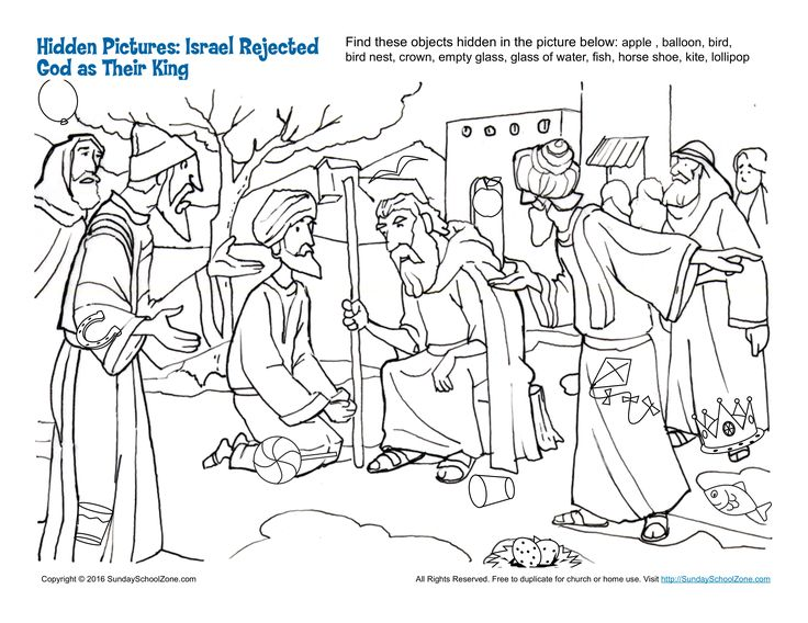 Current image throughout bible story hidden pictures printable