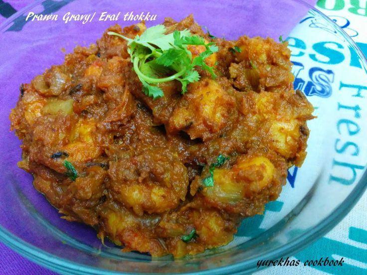 Yurekha's Cookbook: Eral thokku/Prawn gravy