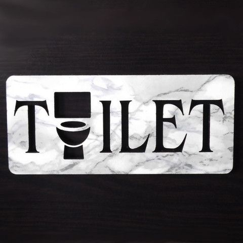 Wooden TOILET Missing 'O' Loo Door Sign - White & Grey Marble Effect