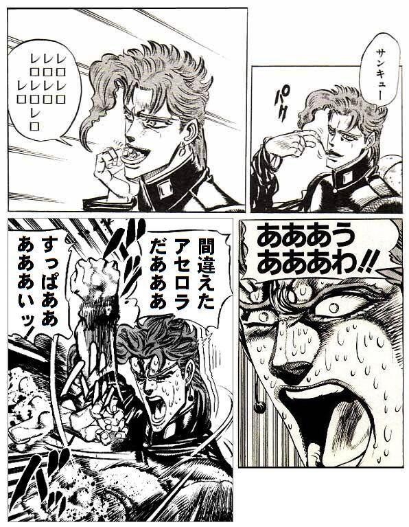 漫画 ジョジョ コラ の な 奇妙 ジョジョの奇妙な冒険