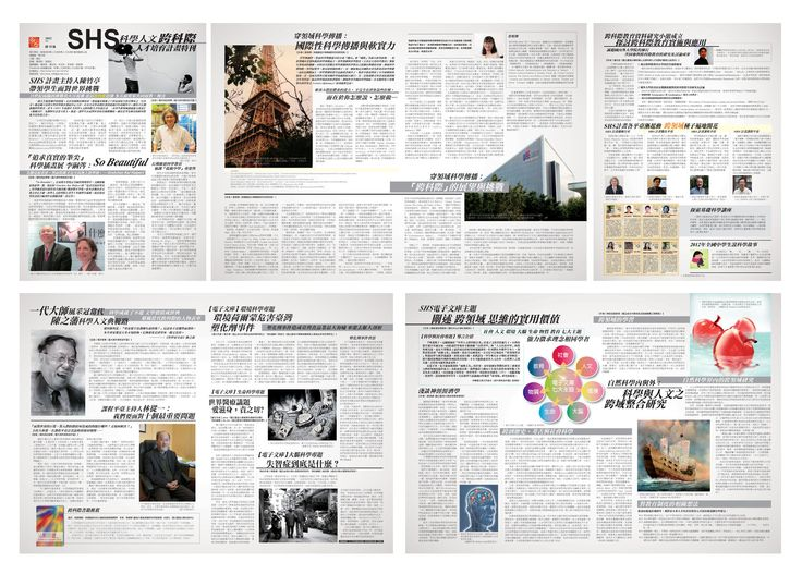 75 best Newspaper Layout images on Pinterest Editorial design