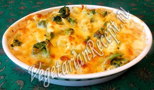 Гратен из цветной капусты и брокколи - вкусное праздничное блюдо, при этом полезное и несложное.