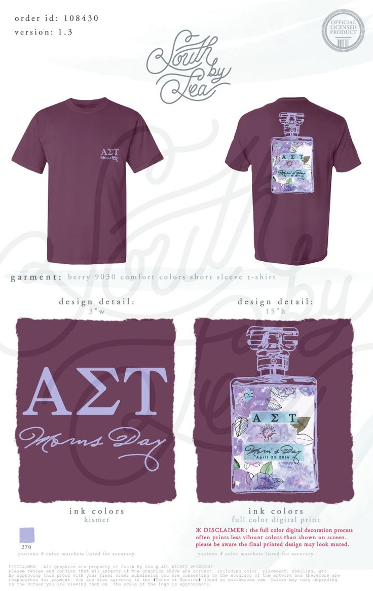 Designs For Sorority Shirts