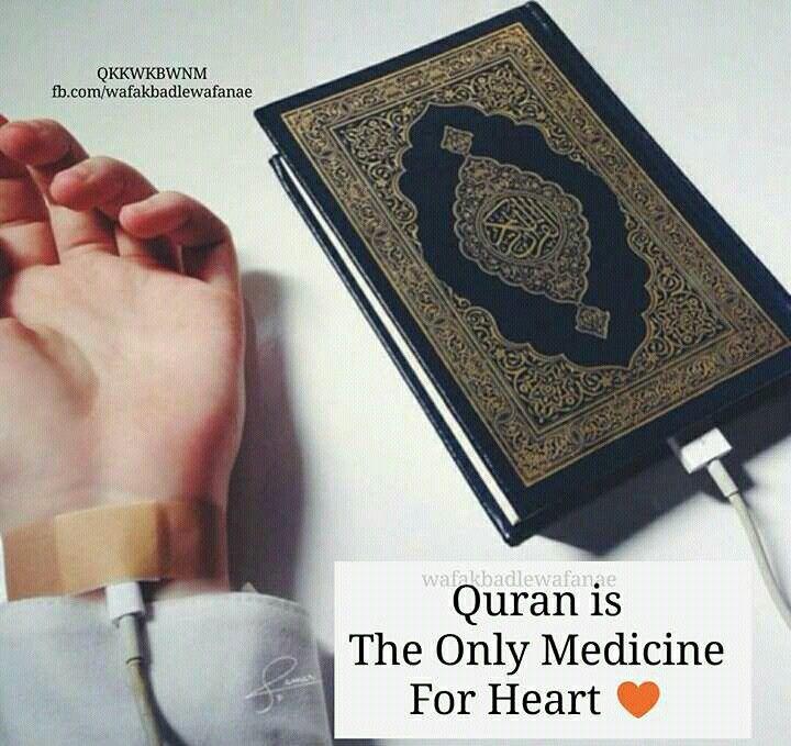 Islam Koran