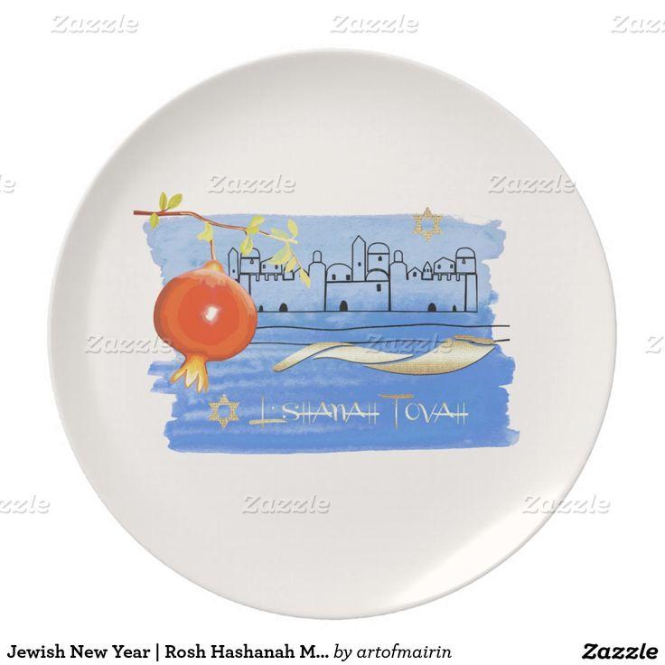 jewish new year l'shanah tovah