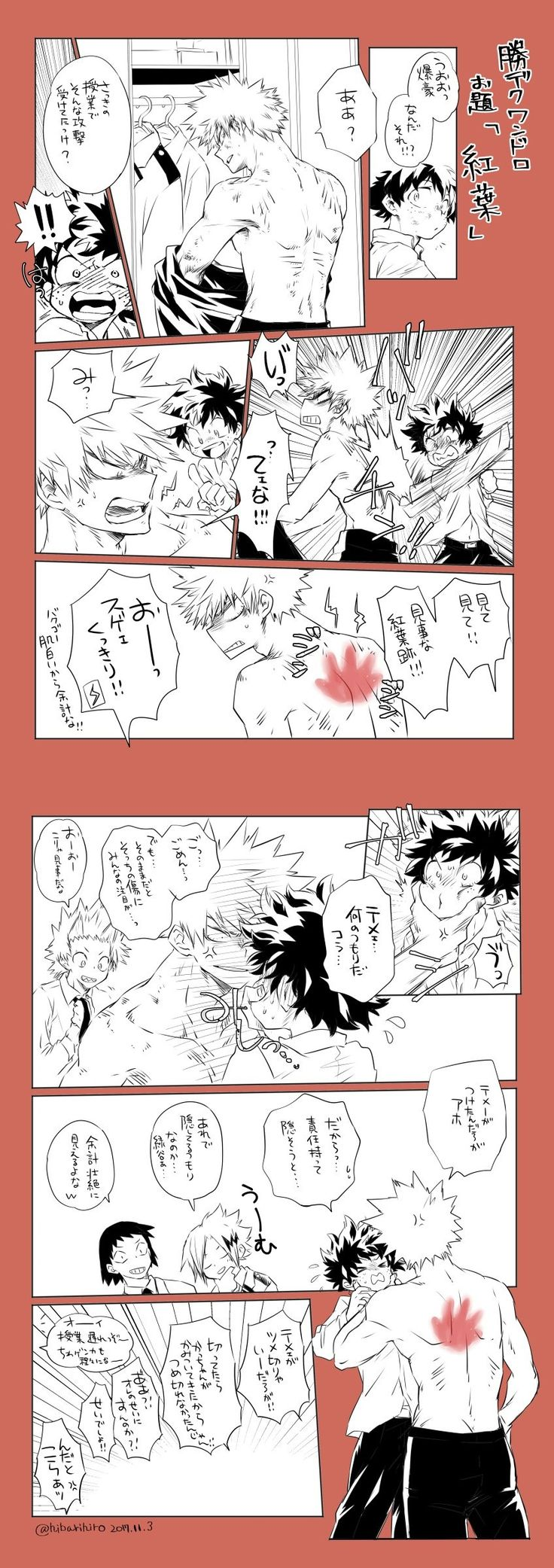 Bakugou Katsuki × Midoriya Izuku>>>> idk whats going on but its funny
