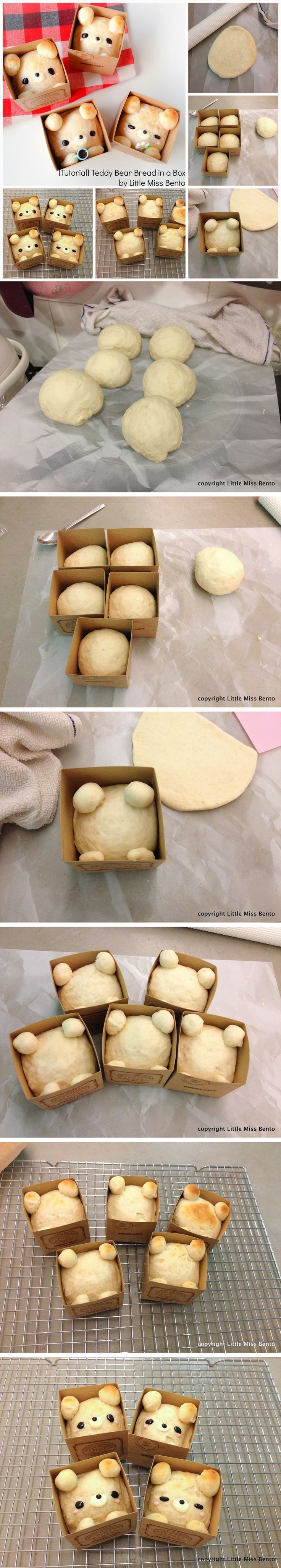 Bread teddy in a box.we had so much fun.If you put some foodcolor in it, it will be more fun: