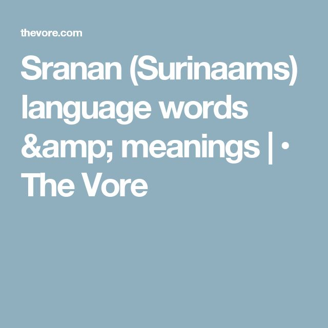 Sranan (Surinaams) language words & meanings |  • The Vore
