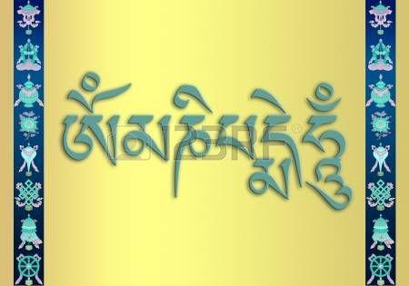 mantra tybetańska: Om Mani Padme Hum photo
