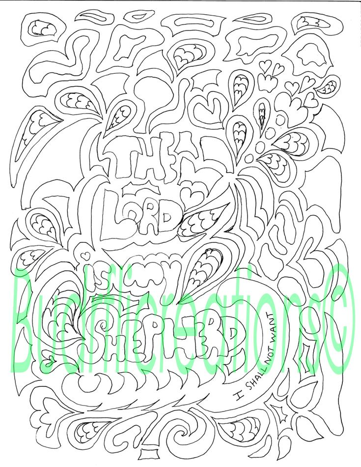 psalms 23 the lord is my shepherd adult coloring page