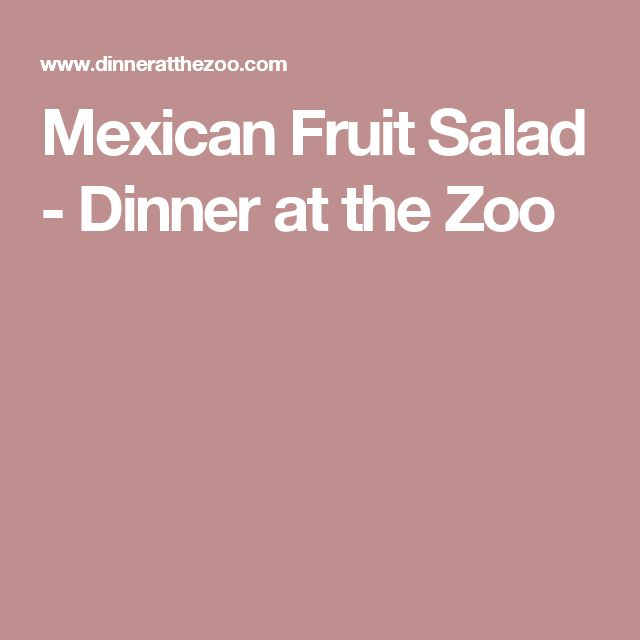 Mexican Fruit Salad - Dinner at the Zoo