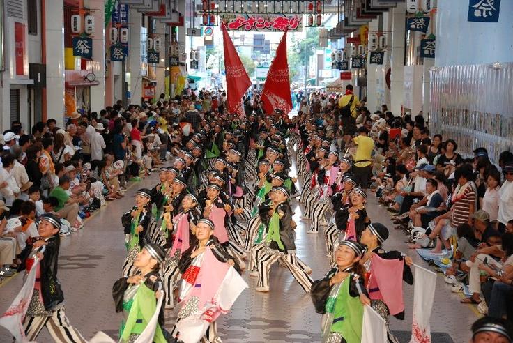 Yosakoi Festival, Dance Festival in Kochi-Japan