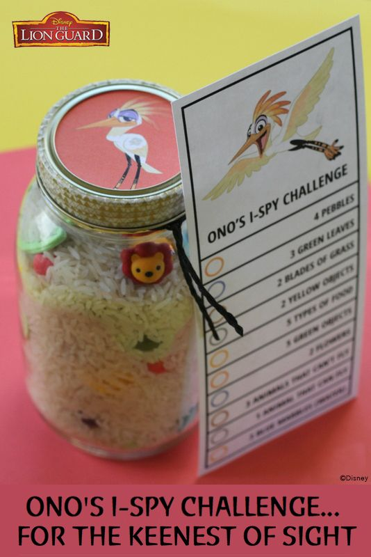 Pin now - try later! See if you're the keenest of sight with this homemade I-Spy Jar inspired by Ono the Egret in Disney Junior's The Lion Guard. Catch the series premiere this Friday morning!