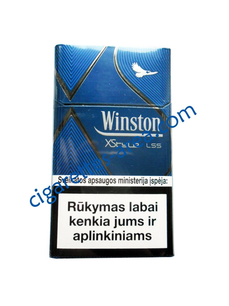 Winston XStyle Blue cigarettes