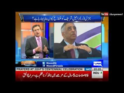 Tonight With Moeed Pirzada - 7 April 2017 - Dunya News